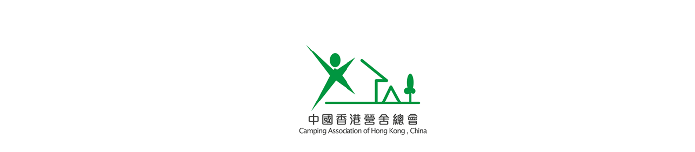 Camping Association of Hong Kong, China